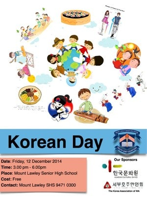 korean-day-poster-2014.jpg