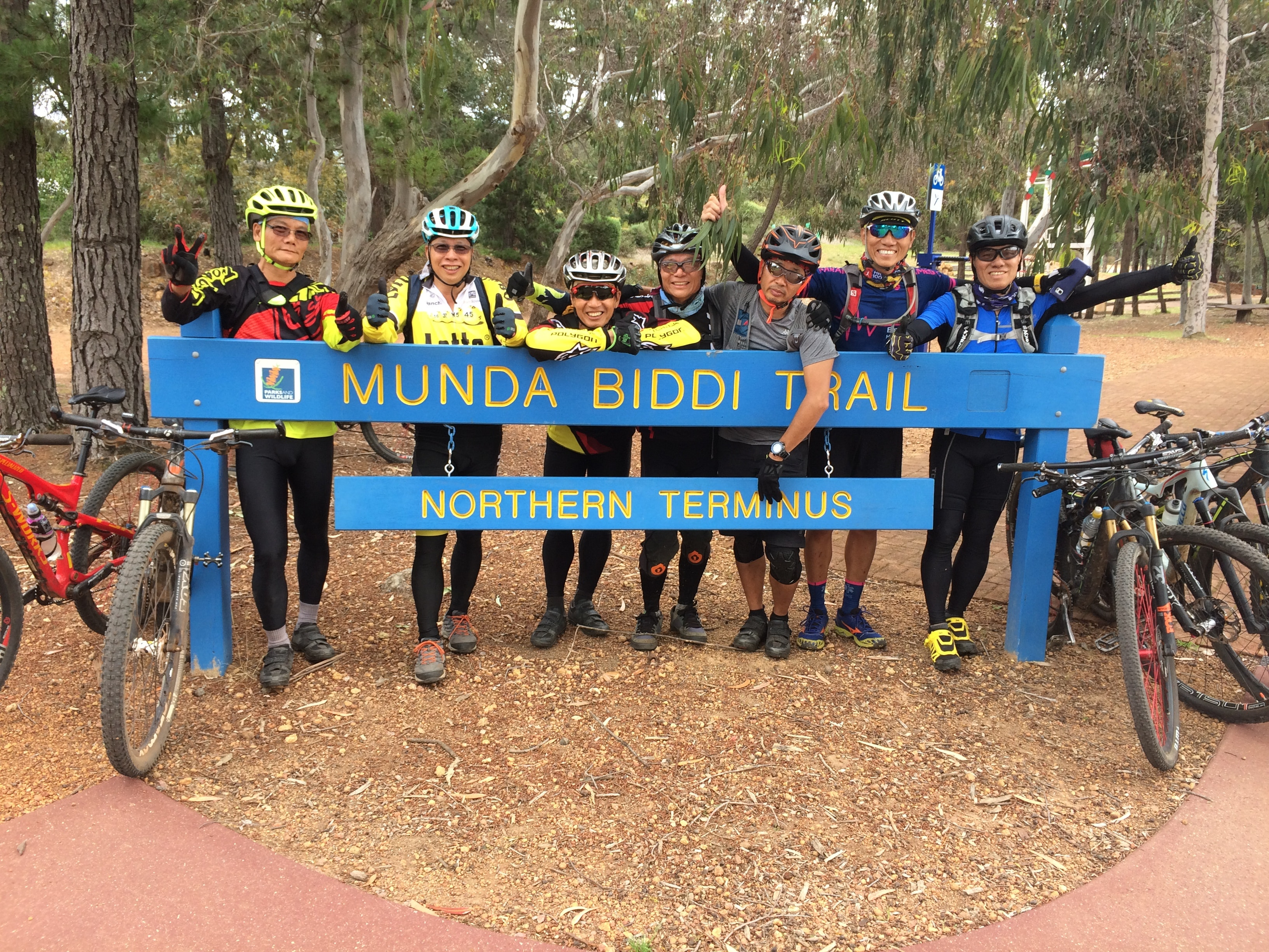 The start (or finish), Mundaring Sculpture Park